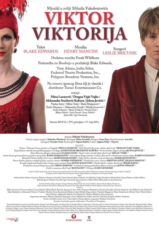 viktor-viktorija-plakat
